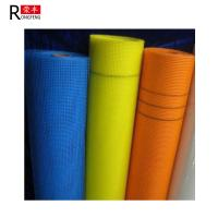 Quality C - Glass Yarn Type Fiberglass Mesh Cloth For Waterproofing Customized Color wholesale