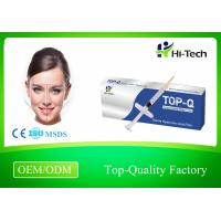 Quality Ultra Deep Line Topq Hyaluronic Acid Dermal Filler Face Wrinkle / Nasolabial Folds Gel for sale