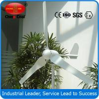 Buy cheap wind driven generator glass fibrereinforced plastic from wholesalers
