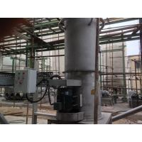 Buy cheap Air separation plant 2000 Nm3/h ~ 2500 Nm3/h KDON-2000/4000 Glassmaking Welding and metal processing product