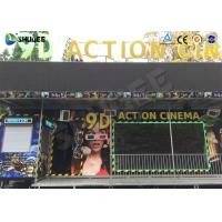 Quality Fully Equipped 9D Movie Theater Dynamic Electric System For Commercial Amusement wholesale