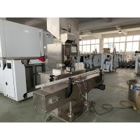 China ZJS-A Auto Vertical Tablet Capsule Counting Machine With Five Channels on sale