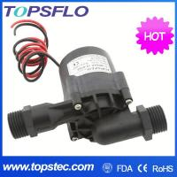 Quality TOPSFLO dc centrifugal pump,water pump,food grade beer brewing pump TL-B08H wholesale