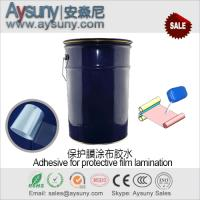 China Silicone Adhesive for PET Protective Film Screen protector film lamination adhesive on sale