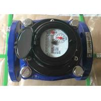 China Class B Grey Iron Housing Industrial Water Meter ISO 4064 DN500 IP68 Protection on sale