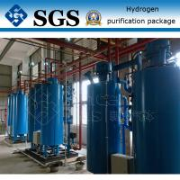 Quality 99.9995% Purity Nitrogen Generator Equipment Gas Filtration System wholesale