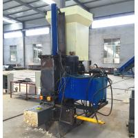 Buy cheap China wood shaving baler, sawdust wood shaving press baler machine low cost good quality from wholesalers