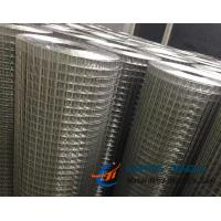 Quality Stainless Steel Welded Wire Mesh Shelves Used for Warehouse, Supermarket wholesale