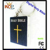 China digital holy bible usb gifts for christian on sale