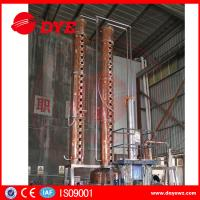 Quality Bubble Cap Plates Commercial Distilling Equipment For Wine Making wholesale