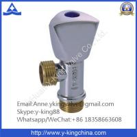 Quality 15 Mm Brass Angle Valve for Washing Machine wholesale