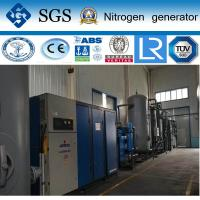 Buy cheap Pressure Swing Adsorption / PSA Nitrogen Generator For Tungsten Power product