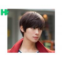 Quality Trendy Brown Men Hair Wig High Temperature Fiber Wigs Synthetic Hair wholesale