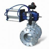 China Flange Integrated O-type Ball Valve with 1.6, 2.5 and 6.4Mpa Pressure Rating PN on sale