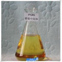 Quality Chemical intermediate for electroplating diethylaminopropyne formate (PABS) 125678-52-6 wholesale