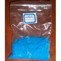 Quality Copper Sulphate 98% wholesale