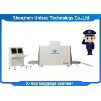 Quality High Security X Ray Baggage Scanner / X Ray Baggage Inspection System SF 100100 wholesale