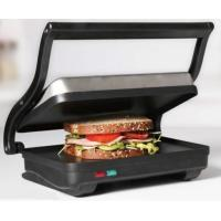 Buy cheap 2 Slices Home Panini Grill With Die Cast Aluminum Arms CETL Certificate from wholesalers