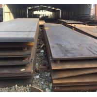 Quality Embossing Surface Hot Rolled Steel Plate Hot Rolled SGCC Grade For Structural wholesale