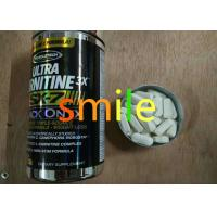 Quality Ultra Carnitine Sx-7 Black Onyx Slimming Healthy Weight Loss Pills 36 Months Shelf Life wholesale