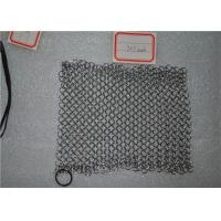 Quality Square Shape Stainless Steel Chainmail Scrubber Non - Toxic For Kitchen wholesale