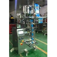 Quality Vertical Salad Sauce / Dressing / Mayonnaise Cream Peanut Butter Packing Machine wholesale