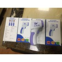 Quality Anti Virus Laser Infrared Thermometer Temperature Gun Medical Class II wholesale