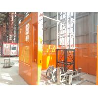 Cheap Schneider Motor Construction Material Lifts Sliding C gate With 36m / min Rated for sale