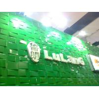 Quality Green Square Wall Art 3D Wall Panels 3D Wall Board for Household Decoration Wall Coverings wholesale