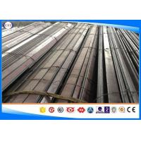 Buy cheap 60Si2Mn Hot Rolled Steel Bar ,Hot Rolled Spring Steel Flat Bar , Thickness 5-80mm , Width :20-600mm from wholesalers