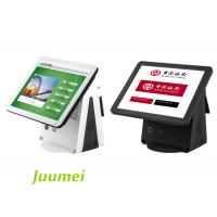 China Simple Queue System mini & Simple Queuing System on sale