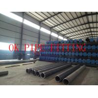 Quality Best quality Nickel Alloy Pipes & Tubes wholesale