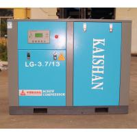 Quality 217cfm Twin Screw Air Compressor / 115 PSI Rotary Screw Air Compressor wholesale
