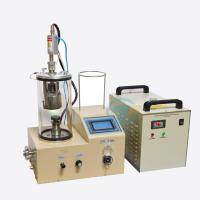 Quality High Power DC Magnetron Sputtering Coater w Rotary Stage & Water Chiller - VTC-16-SM wholesale