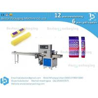 Quality Bestar high quality automatic mop packing machine.Wet mop packing machine wholesale