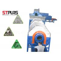 China Hot waste used scrap pet bottle recycling machine for Polyester staple fiber on sale