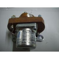 Buy cheap starting relay, wheel loader spare parts product