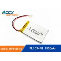 Quality 103448pl 3.7v lipo battery with 1550mAh for MP3 MP4 player polymer battery wholesale