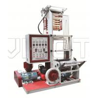 Cheap High quality & Nice price Speed Monolayer Film Blowing Machine used for various for sale
