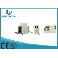 Quality Middle Size X Ray Baggage Scanner Airport Luggage Scanner For Security System wholesale