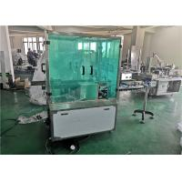 China Food Biscuit Sachet Biscuit Automatic Cartoning Machine With High Efficiency on sale