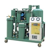 Quality Hydraulic Oil Filtration And Purification Plant wholesale
