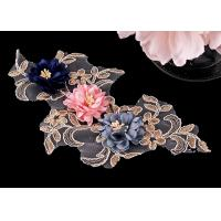 Quality Corded Multi Color 3D Lace Applique With Three Flowers Gold Metallic wholesale