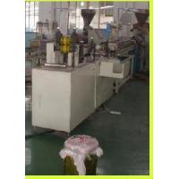 China PVC Edge Banding Extrusion Line on sale