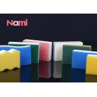 Buy cheap Melamine Foam Multi Cleaner Magic Clean Eraser Cleaning Block Polyester / from wholesalers