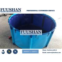 Quality Fuushan Top Selling Storage Portable PVC Water Tank / Frame Type Water Bladder wholesale