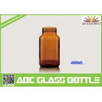 Quality Free Sample 400ML Custom Small Tablet Amber Glass  Bottle wholesale