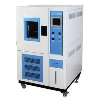 Quality -70~150 Degree 20%~98% Temperature Humidity Test Chamber Air Cooling Climate Chamber Tester wholesale