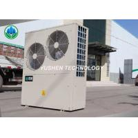 Quality 6HP Air Source Heat Pump For Indoor Swimming Pool Constant Hot Water Supply wholesale