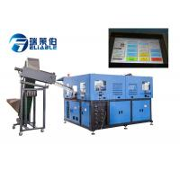 China Soda Water Bottle Blow Molding Machine 48000 Kg Clamping Force 2 Years Warranty on sale